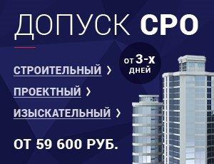 Для строительных, проектных компаний и застройщиков